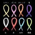 画像3: 七五三 子供着物用 8色から選べる 京かのこ髪飾り(房付き・ちんころ) (3)