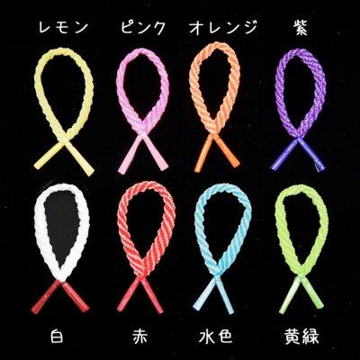 画像3: 七五三 子供着物用 8色から選べる 京かのこ髪飾り(房付き・ちんころ)