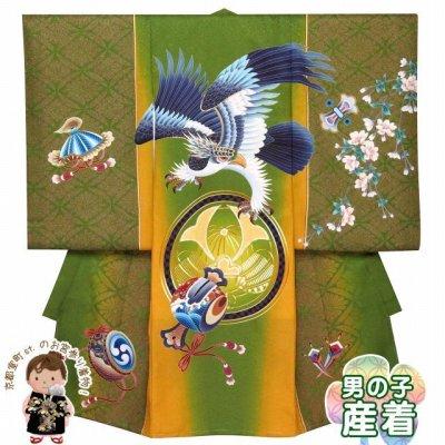 画像1: お宮参りの着物 初着 産着 男の子用 2019年新作 斬新な配色のお祝い着(正絹)【抹茶、鷹と小槌】