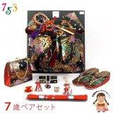 七五三 7歳女の子用 金襴 結び帯(大寸)と箱セコペアセット【黒】