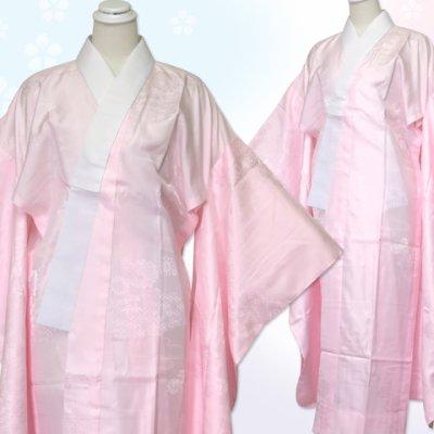 画像4: 長襦袢 振袖用 長襦袢 袖丈 Sサイズ 104cm 適応:150cm前後【ピンク】