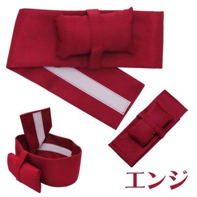 画像2: 女の子袴用 簡単!ワンタッチ袴下帯(帯枕付き)【エンジ】