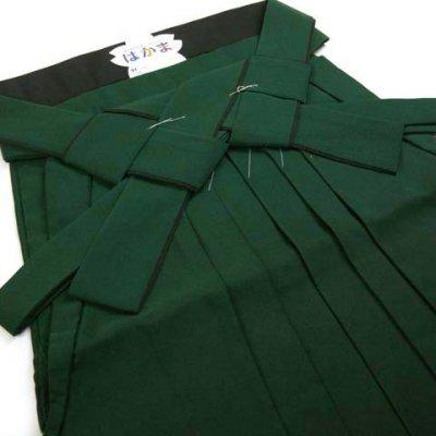 画像3: 卒業式に 女性用 シンプルな無地ぼかしの袴【緑系】[S/M/L/2Lサイズ]