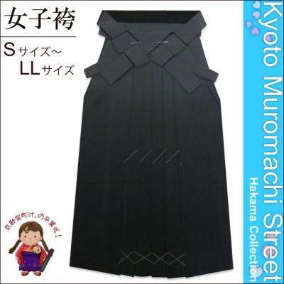画像1: 卒業式に 女性用 シンプルな無地ぼかしの袴【グレー系】[S/M/L/2Lサイズ]