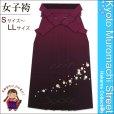 画像1: 卒業式に 女性用 桜刺繍のぼかし袴【ワイン系】[S/M/L/2Lサイズ] (1)