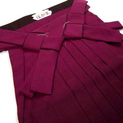 画像2: 卒業式に 女性用 桜刺繍のぼかし袴【ワイン系】[S/M/L/2Lサイズ]