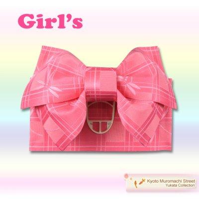 画像1: 子供浴衣帯 女の子用作り帯(結び帯)【ピンク、トンボ】