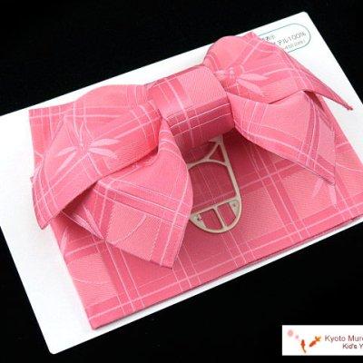 画像2: 子供浴衣帯 女の子用作り帯(結び帯)【ピンク、トンボ】