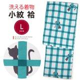 ネコ柄の洗える着物 袷 小紋 Lサイズ お仕立て上がり【グレー系×青緑 猫に格子 】
