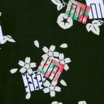 画像2: 洗える着物 小紋 袷 レディース 仕立て上がり Lサイズ【紺 源氏香】
