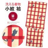 洗える着物 袷 小紋 Mサイズ 単品【黄緑×赤 猫に格子】