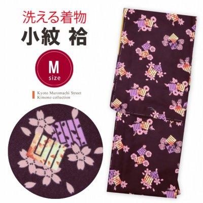 画像1: 洗える着物 小紋 袷 レディース 仕立て上がり Mサイズ【紫系 源氏香】