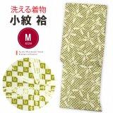洗える着物 小紋 袷 レディース 仕立て上がり Mサイズ【緑系】