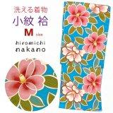 洗える着物 袷 小紋 hiromichi nakano(ナカノ ヒロミチ) Mサイズ 単品【水色、椿】