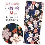 洗える着物 袷 小紋 hiromichi nakano(ナカノ ヒロミチ) Mサイズ 単品【黒地、桜と麻の葉】