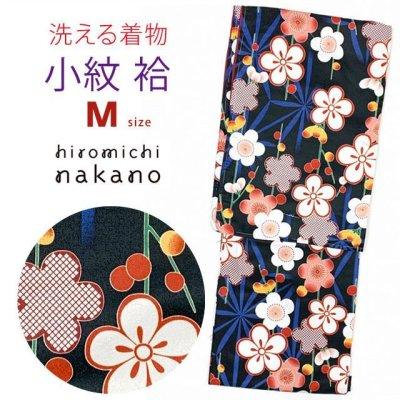 画像1: 洗える着物 袷 小紋 hiromichi nakano(ナカノ ヒロミチ) Mサイズ 単品【黒地、桜と麻の葉】