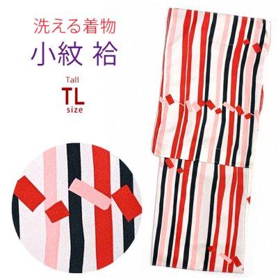 画像1: 洗える着物 小紋 袷 トールサイズ 背の高い人向け着物【赤&生成り、よろけ縞に角】