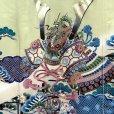 画像5: 産着 お宮参りの着物 日本製 男の子のお祝い着(初着) 正絹【薄黄緑、兜と雲】
