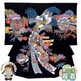 お宮参り 着物 男の子 正絹 刺繍入り 日本製 赤ちゃんのお祝い着 初着 産着 掛け着 襦袢付き【黒地、鷹と束ね熨斗】