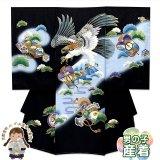 お宮参り 男の子 着物 正絹 金駒刺繍 赤ちゃんのお祝い着(初着 産着) 襦袢付き【黒地、鷹】