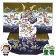 画像1: 産着 お宮参りの着物 日本製 男の子のお祝い着(初着) 正絹【モスグリーン 兜】 (1)