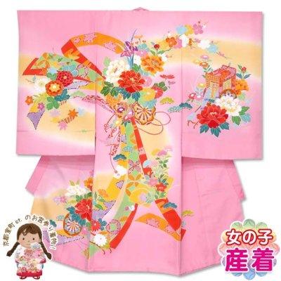 画像1: 産着 お宮参りの着物 日本製 日本製 女の子のお祝い着(初着) 正絹【ピンク 花車に束ね熨斗】