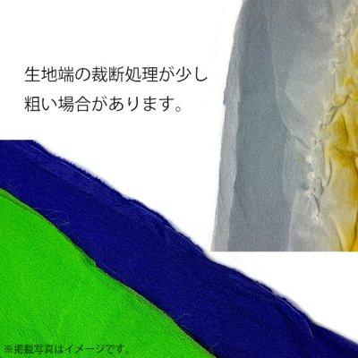 画像5: 子供浴衣帯 オリジナルカラーの絞り染め へこ帯 女の子 男の子併用 3m 三尺帯 兵児帯【紺色】