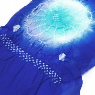 画像4: 兵児帯 子供浴衣用 2020年新作 オリジナル・カラーの男の子 絞り染め ゆかた帯 へこ帯 約3m 三尺帯【青x水色】