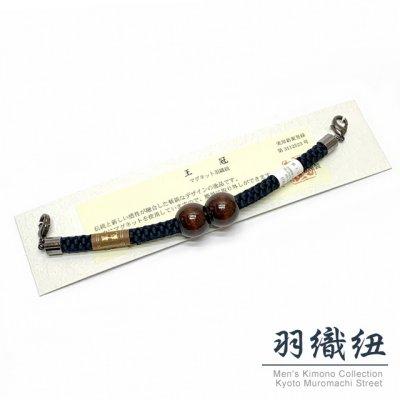 画像1: 王冠マグネット羽織紐 男性用 和装小物 メンズ着物用 組紐 丸組 日本製【黒紺】