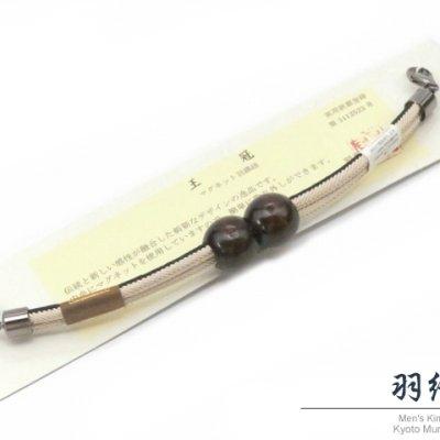 画像1: メンズ着物用 王冠マグネット リバーシブル羽織紐 組紐 日本製【黒&生成り】