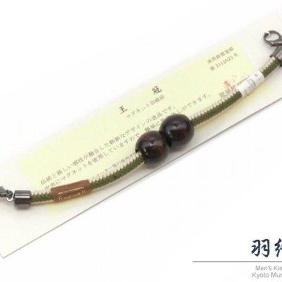 画像1: メンズ着物用 王冠マグネット ツートンカラー羽織紐 組紐 日本製【抹茶&生成り】