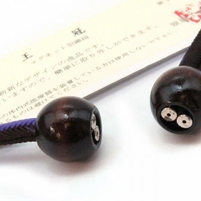 画像2: メンズ着物用 王冠マグネット リバーシブル羽織紐 組紐 日本製【紫&焦茶】