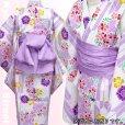 画像2: <セール!>子供浴衣に 正絹 オリジナル 女の子用兵児帯(へこ帯)【薄紫、ハート】 (2)
