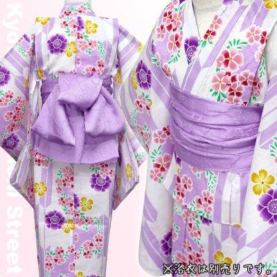 画像2: <セール!>子供浴衣に 正絹 オリジナル 女の子用兵児帯(へこ帯)【薄紫、ハート】