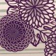 画像4: 半幅帯 H・L(アッシュ・エル)ブランド 長尺 420cm リバーシブル 半巾帯 合繊【紫系、菊】 (4)