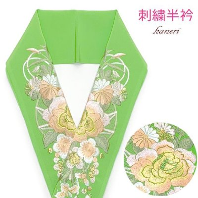 画像1: 振袖用 半衿  華やかなパール刺繍入りの半襟 合繊 日本製 変わり色【黄緑、バラと菊】
