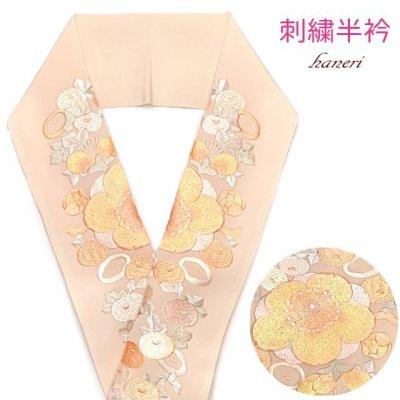 画像1: 半衿 振袖に 華やかな刺繍入りの半襟 合繊 日本製 変わり色【スキンベージュ、梅】