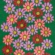 画像3: 【アウトレット 美品】京都室町st★半衿 華やかな刺繍入りの半襟 絹交織 変わり色【緑、菊】 (3)