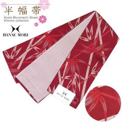 画像1: 半幅帯 「HANAE MORI」ブランドの半巾帯(細帯) 合繊 400cm【赤系 竹に笹の葉】