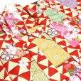画像3: 子供着物アンサンブル 正月、雛祭り等に 着物と羽織 4点セット 120サイズ【赤 鱗】