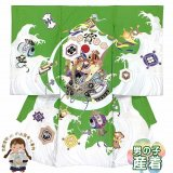 JAPANSTYLE お宮参りの着物 初着 産着 男の子 日本製 お祝い着(合繊) 襦袢付き【緑、宝船】