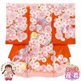 九重(ここのえ) ブランド お宮参り 女の子 着物 初着 産着 お祝い着(合繊) 日本製 襦袢付き【朱赤系、桜に貝桶】