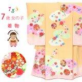 七五三 着物 7歳 女の子用 日本製 2021年新作 絵羽柄の四つ身の子供着物 単品(合繊)【黄色系、二つ鞠と雲】