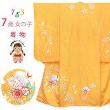 七五三 7歳女の子用正絹の着物  日本製 本絞り 刺繍入り 絵羽柄の子供着物【黄色 桜に蝶】