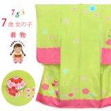 七五三 7歳女の子用正絹の着物  日本製 本絞り 刺繍入り 絵羽柄の子供着物【黄緑 鞠に梅】