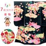 七五三 着物 7歳 女の子 2020年新作 日本製 正絹 絵羽柄の子供着物【黒地、雲に鈴・梅】