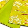 画像4: 七五三 袋帯 正絹 桐生織 こども・ジュニア用 日本製 全通の女の子用祝帯 仕立て上がり【ひわ色、鶴】