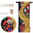 画像1: 七五三 袋帯 正絹 ジュニア用 日本製 全通の女の子用祝帯 仕立て上がり【黒x金、梅】 (1)
