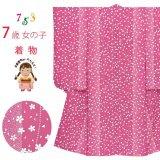 七五三 着物 7歳 女の子 小紋柄(総柄) オリジナル 四つ身の着物(合繊)【濃ピンク、桜】