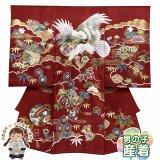 お宮参り 男の子 着物 正絹 刺繍入り 日本製 変わり色の赤ちゃんのお祝い着 (初着 産着) 襦袢付き【エンジ、鷹と宝】
